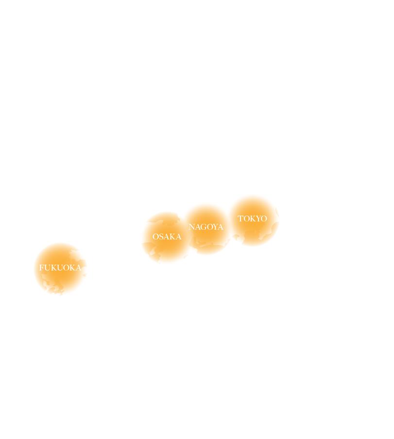 名古屋・東京・福岡・大阪で対応しています
